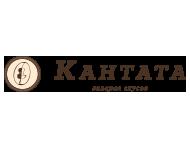 Кофейная Кантата