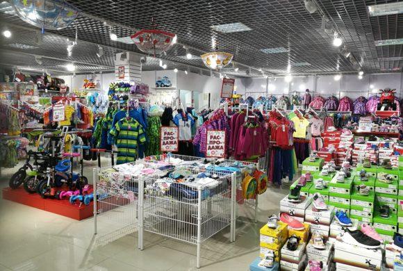 С 20 по 24 июля скидка 50% в магазине Reike на бренды REIKE и PICOLLINO!