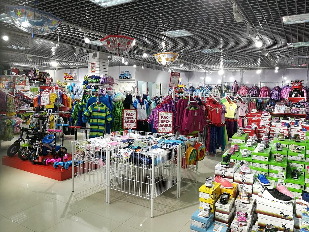 14ab104dc7c1 С 20 по 24 июля скидка 50% в магазине Reike на бренды REIKE и PICOLLINO!
