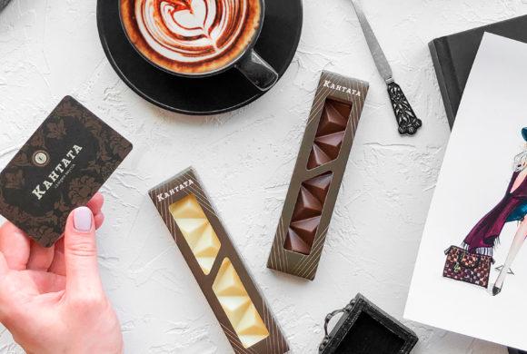 11 июля – День шоколада в Кантате!